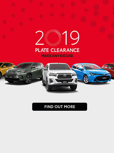 banner-plate-clearance-800x-dec2019